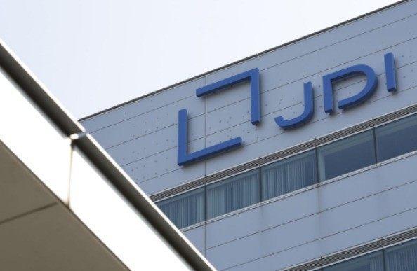 曾是显示面板龙头的JDI连续3年亏损超过千亿日元-E点资讯