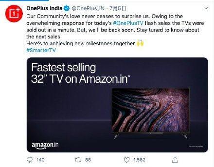 一加电视新品印度首秀 1分钟被抢光_-_热点资讯-货源百科88网