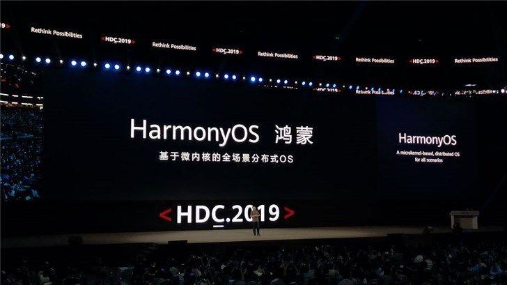 消息称华为鸿蒙2.0系统将于9月11日发布 打通PC、手表等终端_-_热点资讯-货源百科88网