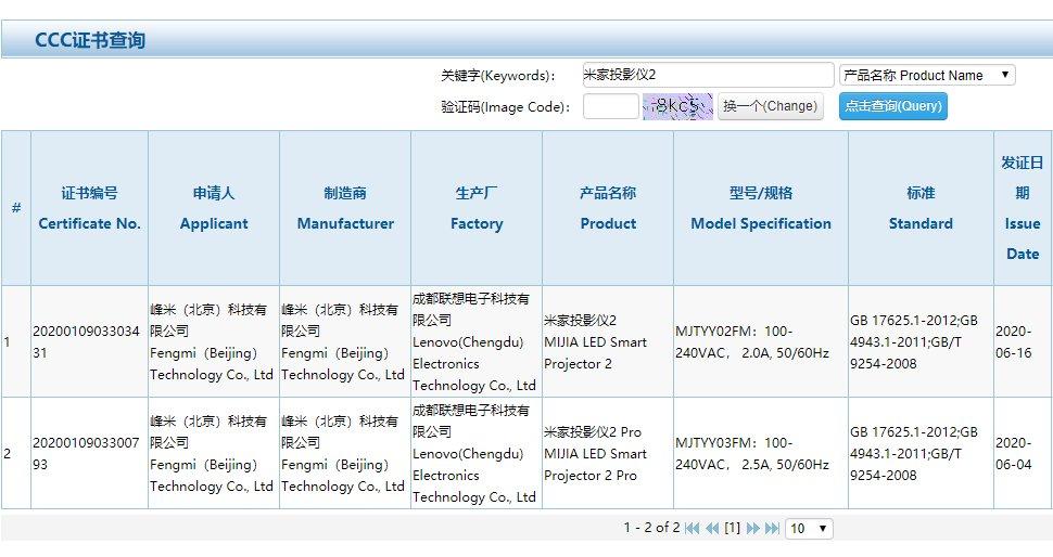 科技早报 米家投影仪2和2Pro曝光;华为AR眼镜新专利获批_-_热点资讯-苏宁优评网