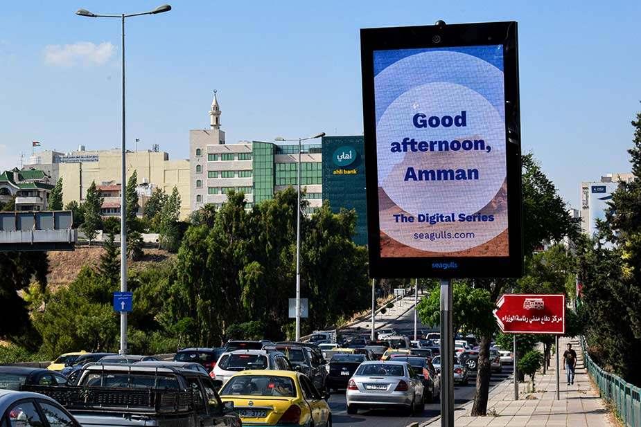 美国厂商80块LED显示屏落地约旦 用于首都安全项目_-_热点资讯-货源百科88网