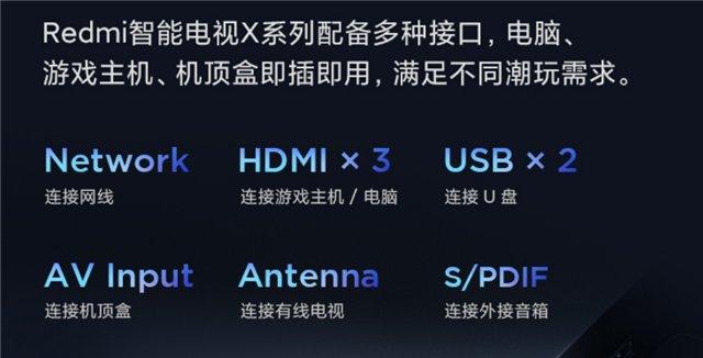Redmi智能电视X50正式开售 4K全面屏到手价1899元_-_热点资讯-苏宁优评网