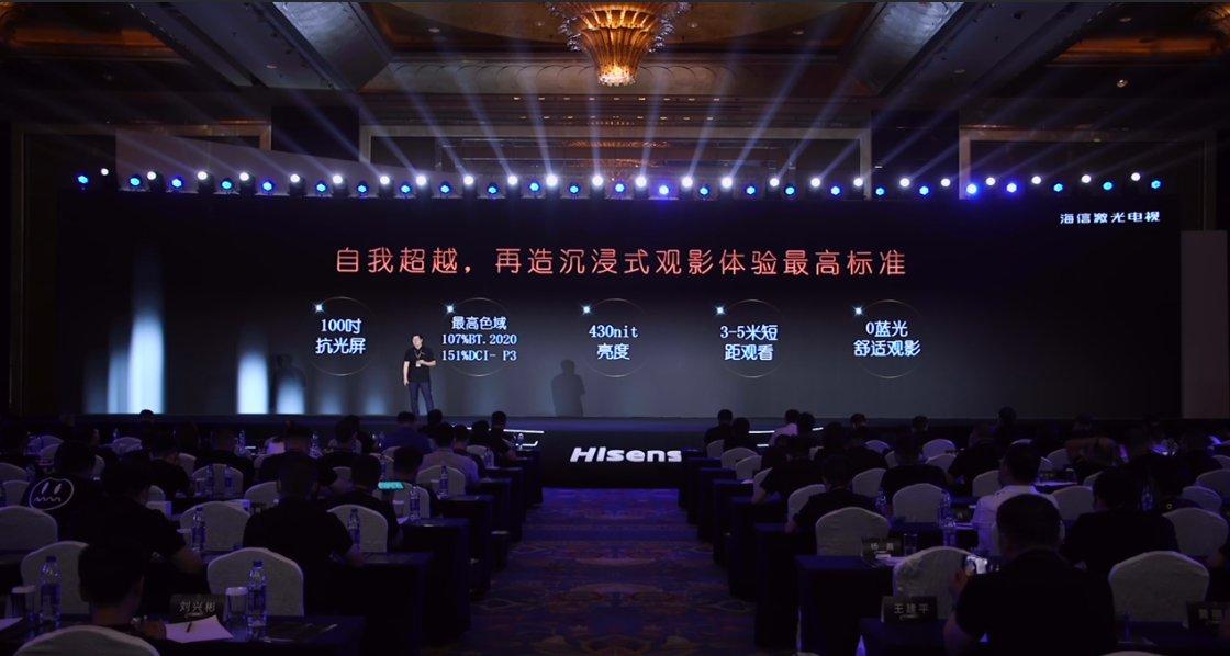 海信100L9PRO激光电视发布,限量发售1000台 售价99999元_-_热点资讯-艾德百科网