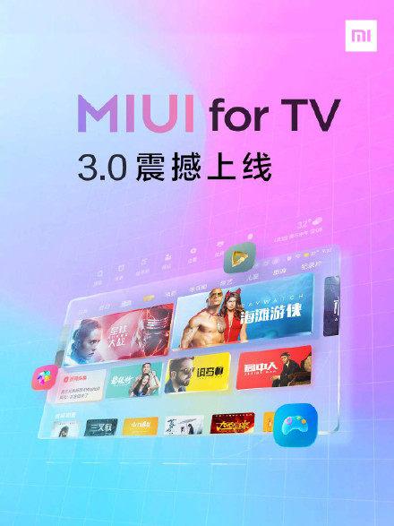 小米MIUI TV3.0系统正式发布 新增极简模式_-_热点资讯-货源百科88网