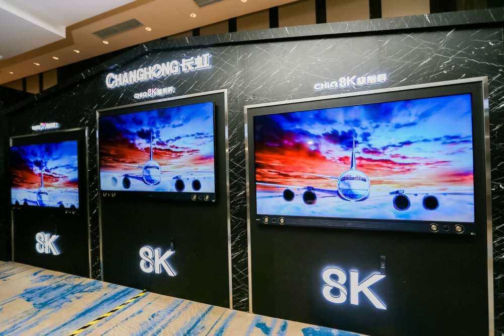 2020年8K电视销量或将大幅增加,谁将会是领跑者?_-_热点资讯-货源百科88网