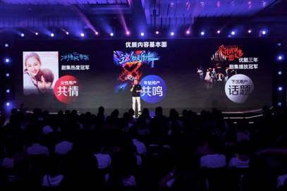 优酷2020年度发布会上海举办 近60个重磅剧综片单发布_-_热点资讯-货源百科88网