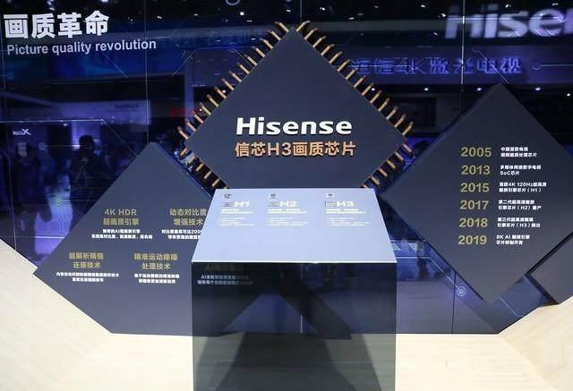 海信第4代画质处理芯片已于近期回片 成功点亮叠屏电视_-_热点资讯-货源百科88网