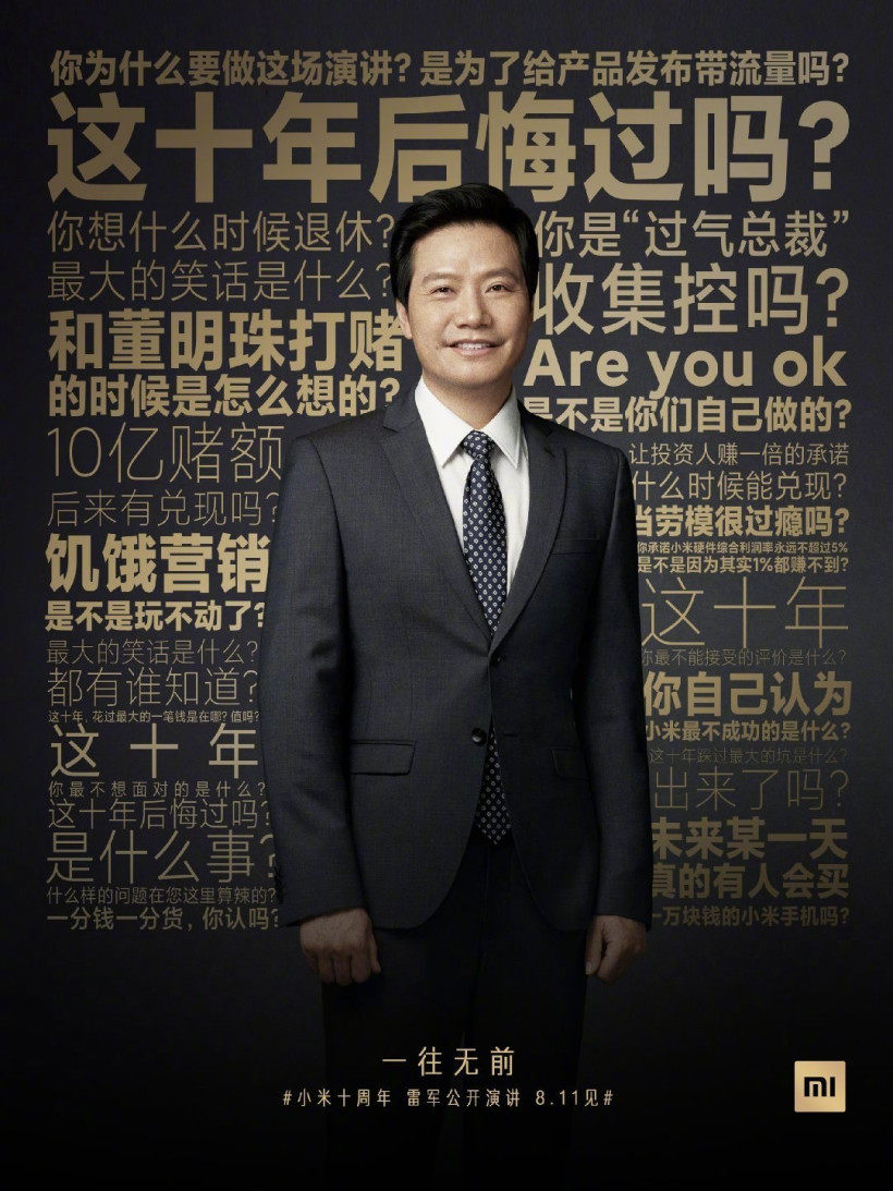 小米十周年雷军公开演讲问题剧透:你为什么要做这场演讲?_-_热点资讯-苏宁优评网