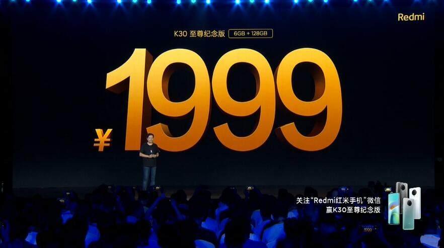 小米十周年雷军首次公开演讲 小米透明电视震撼登场_-_热点资讯-苏宁优评网