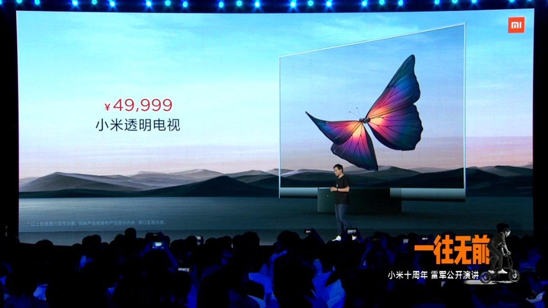 小米透明电视发布 售价49999元_-_热点资讯-货源百科88网