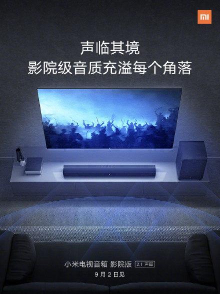 小米电视音箱影院版发布:5发声单元售价699元_-_热点资讯-艾德百科网