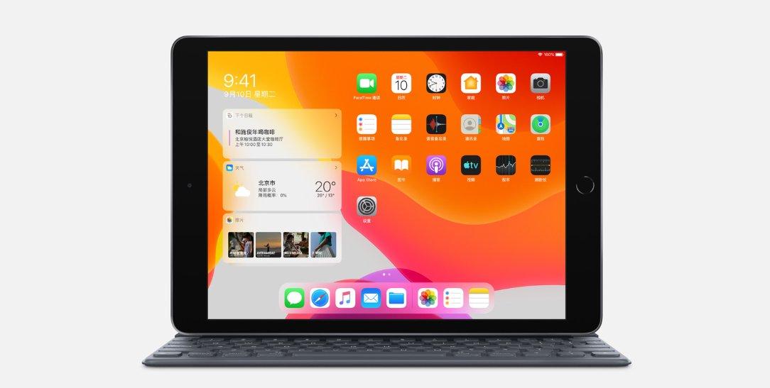 苹果将力推Mini LED背光产品,iPad等产品最快年底亮相_-_热点资讯-苏宁优评网