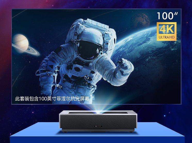 峰米激光电视4K Max新品上市 首发价26999元