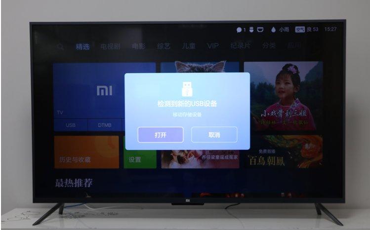 斗鱼电视app叫什么