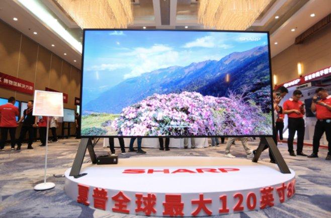 夏普108周年新品发布会开幕 四大类新品面世8K电视C位出道_-_热点资讯-货源百科88网