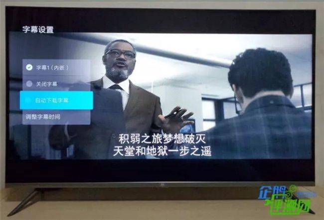 小米电视e43s pro评测:43英寸真4K电视值得入手吗?-货源百科88网