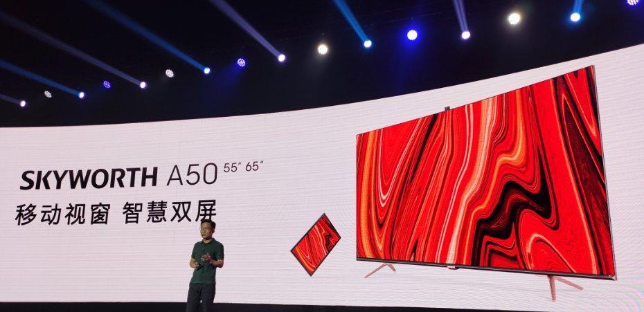 创维Q71电影原彩8K电视发布 配备HDMI2.1接口,支持WIFI6_-_热点资讯-苏宁优评网