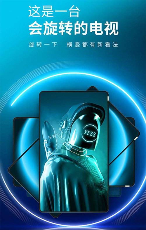 智能电视新物种:旋转屏电视能被大众接受吗?_-_热点资讯-苏宁优评网
