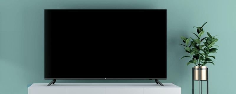 电视机规格尺寸对照表