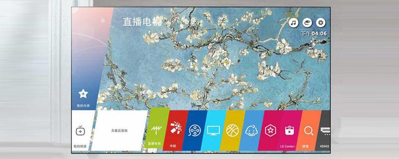 LG将推新固件修复OLED电视的HDMI2.1兼容问题_-_热点资讯-苏宁优评网