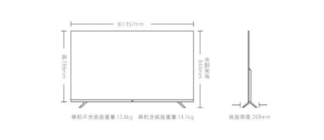 60寸电视长宽高多少