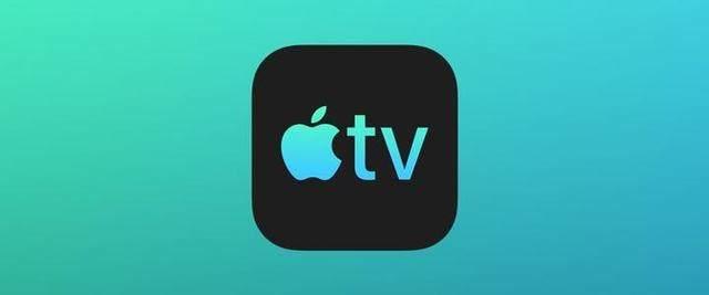 Apple TV+免费订阅服务将延长至2021年2月