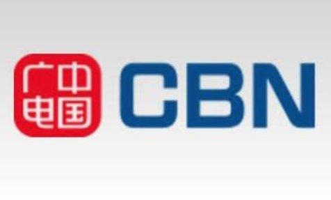 中国广电第四大运营商到底什么来头?_-_热点资讯-货源百科88网