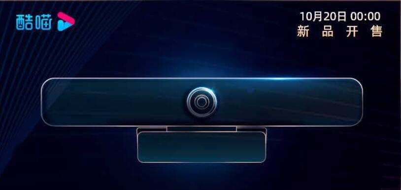 天猫智慧屏魔盒新品发布 支持视频通话及云游戏等多种功能