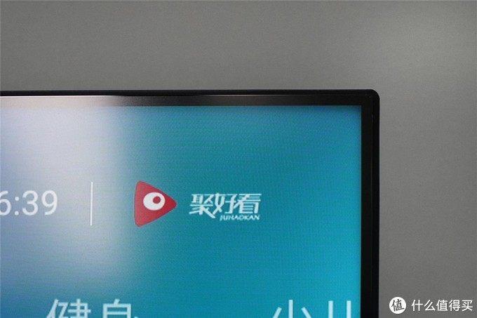 海信E3F MAX电视评测:WiFi 6加持,更快更稳更好用 众测 第41张