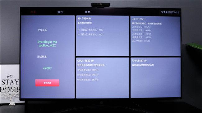 天猫智慧屏魔盒X1评测