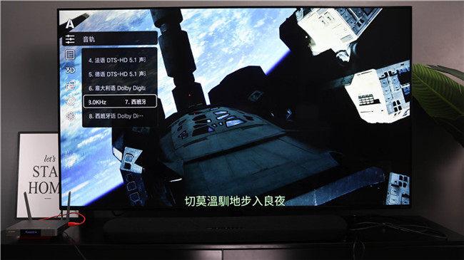 芝杜Z9X 4K播放机评测