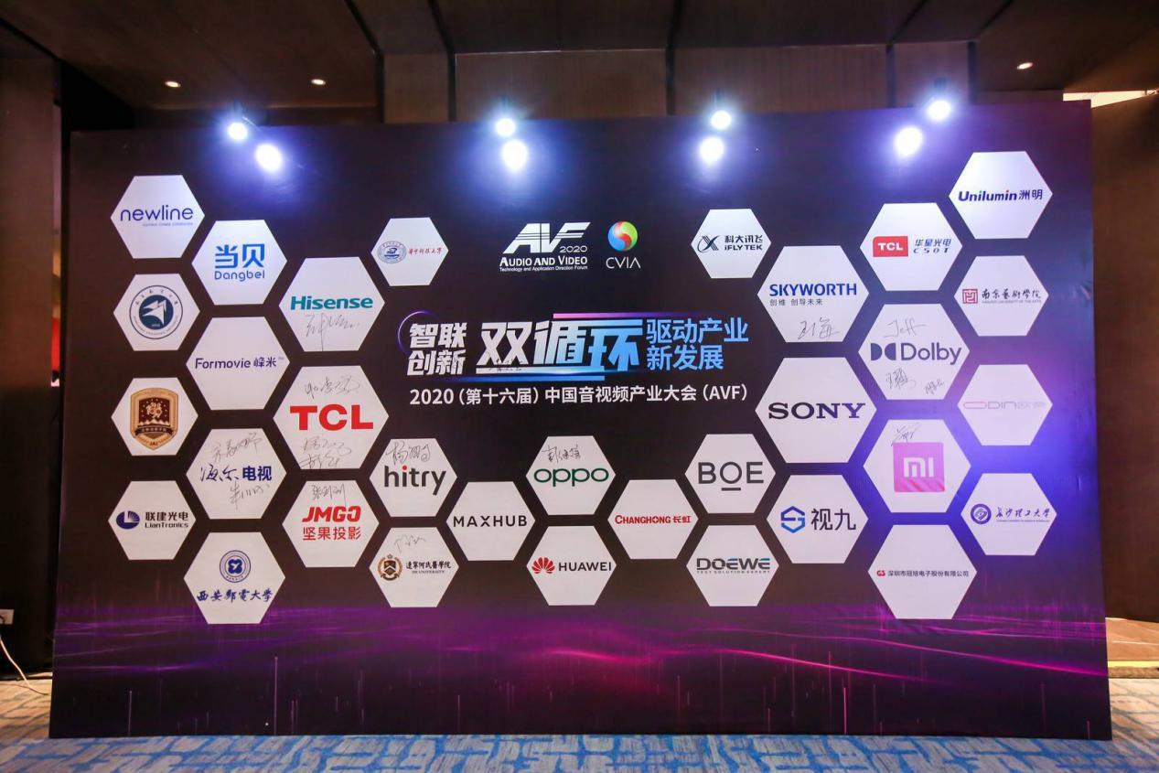 当贝投影F3获2020年中国电子视像行业协会产品创新奖