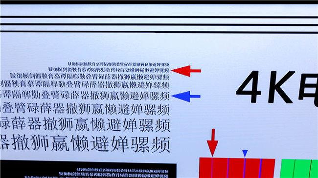 海信VIDAA V3F PRO电视评测