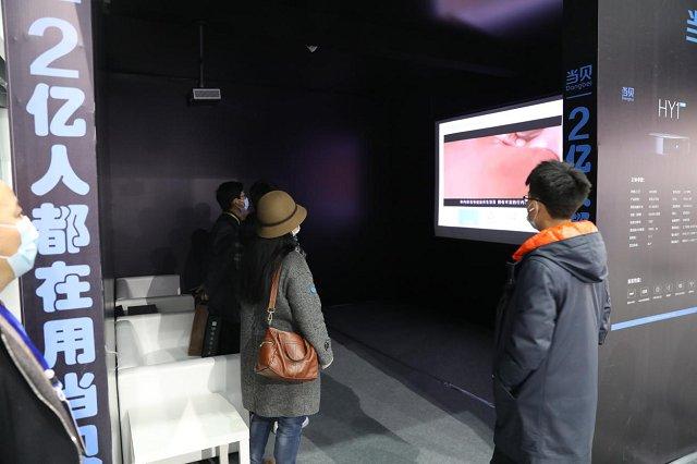 当贝亮相2020世界沐博会 为酒店足浴行业打造影院级体验
