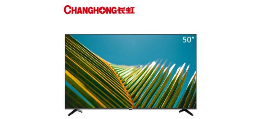 双12电视会不会降价?一千多的电视机推荐