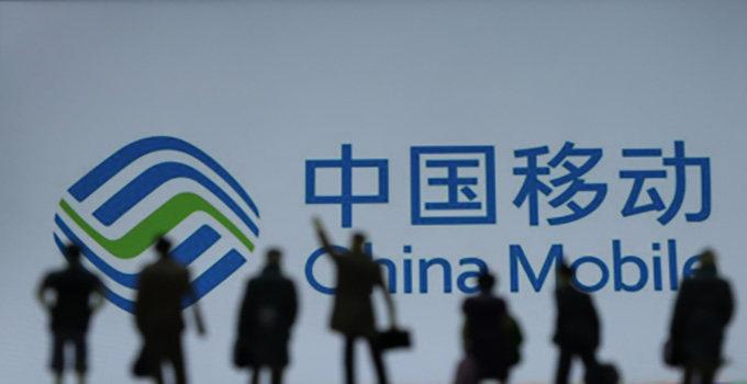 中国移动获东京奥运会、欧洲杯等四大赛事直播点播权