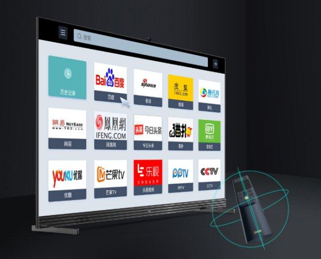 长虹极智屏3.0新品Q8T PRO发布 55英寸售价 6997元