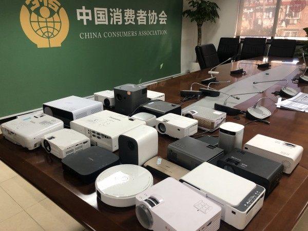 中消协发布25款家用投影机比较试验报告 行业虚标乱象仍然严重