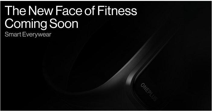 一加即将推出健身手环,具体发布时间未知