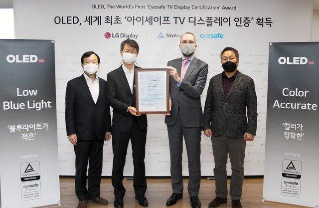 LG OLED面板通过美国专业机构Eyesafe的护眼认证