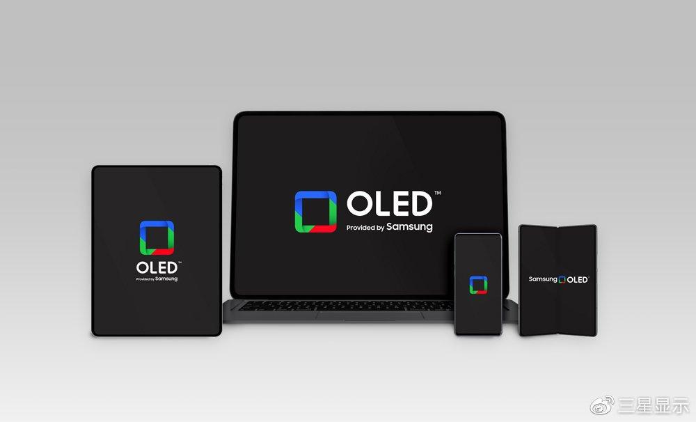 三星显示宣布推出全新品牌标识,用于旗下OLED产品