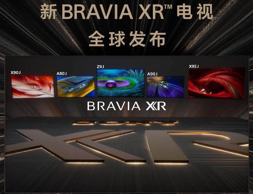 索尼推出全新高端系列Bravia XR 可学习人类视听方式