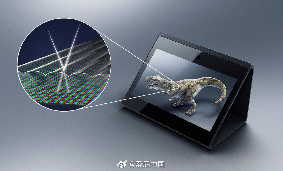 索尼展现空间现实显示技术,可实现裸眼3D