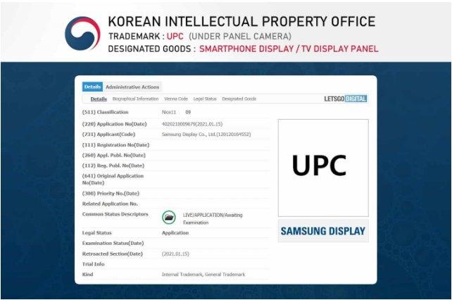三星申请屏下摄像头(UPC)商标:适用于手机、电视