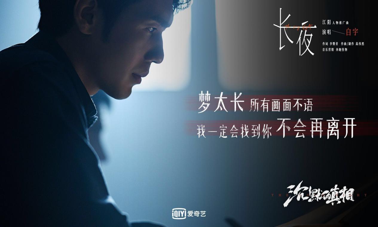 2021电视剧豆瓣排行榜 2021评分最高的十部电视剧