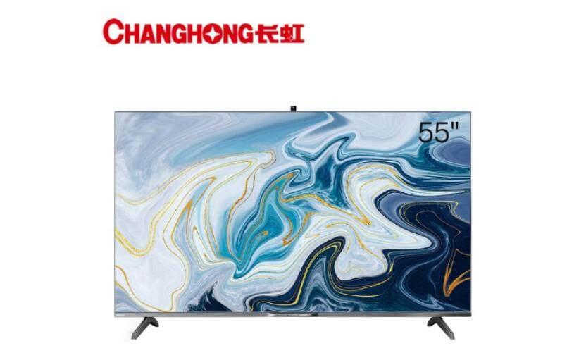 长虹D8R新品电视发布 搭载升降摄像头支持6路视频通话