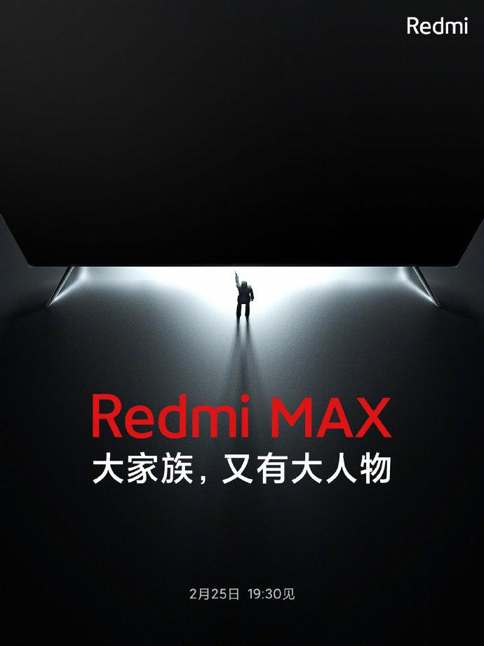 第二款Redmi MAX电视即将发布 或为86英寸大小