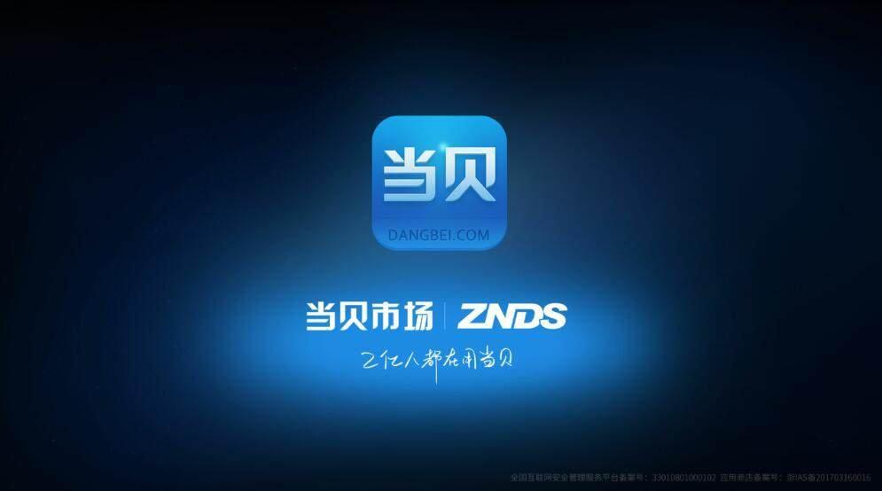 2021山东卫视元宵晚会节目单