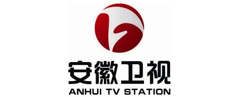 2021年安徽卫视元宵晚会播出时间
