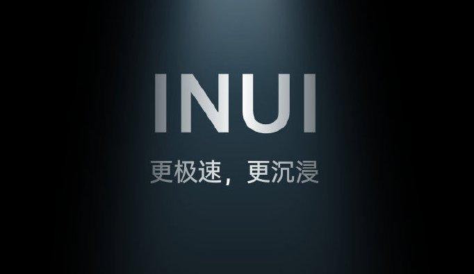 极米将推出INUI1.3系统,将在2021年第一季度升级